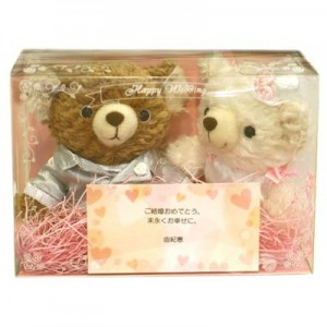cafura_denpo-wedding-bear